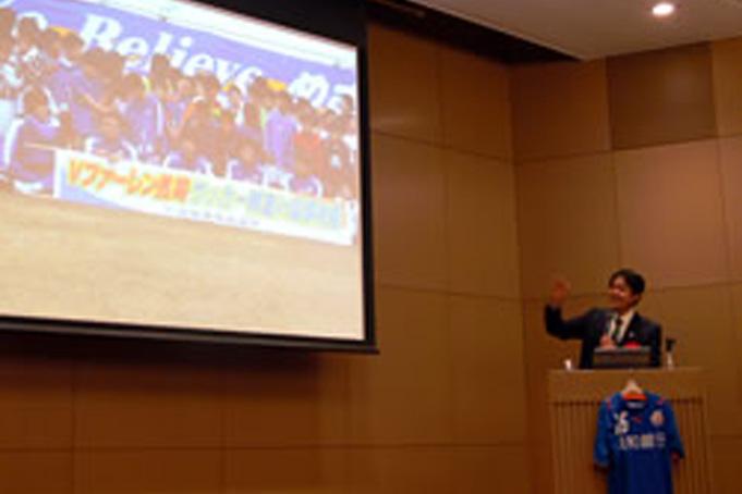 2007年度 第1回 公開講演会(情報学部経営情報学科主催)